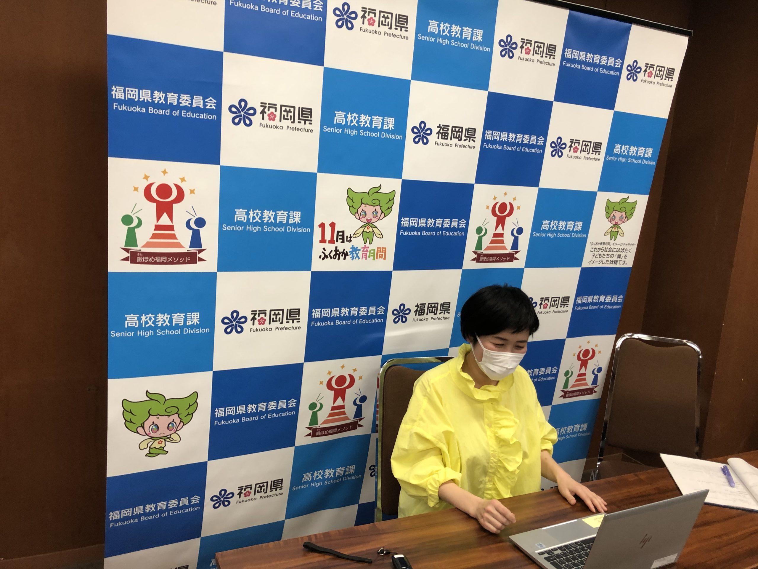 福岡県の県立高校の広報担当者へ講座を実施のサムネイル